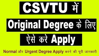 How to Apply For Original Degree in CSVTU   Complete Process for applying Normal and Urgent Degree  
