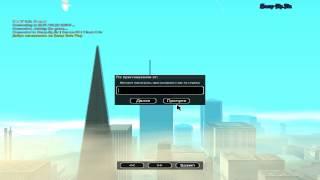 как создать свой сервер в GTA САМП всерсия 3.0 Z ???