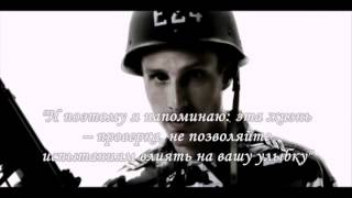 Zain Bhikha - First We Need The Love (rus)