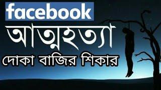 facebook mader 2018 new news