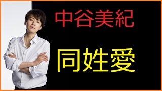 歌にドラマにウルルンなど活躍の中谷美紀さん 関連動画 中谷美紀 短髪 h...