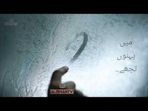 khuda-aur-mohabbat-season-3-cast,-schedule,-start-date,-geo-tv-...