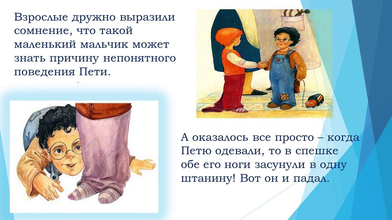 зощенко рассказ глупая история картинки отличным развлечением