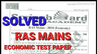 RAS MAINS PAPER/springboard economy paper /solved RAS MAINS PAPER