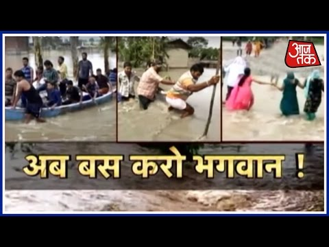 10 States In India Struggling With Floods Due To Heavy Rains
