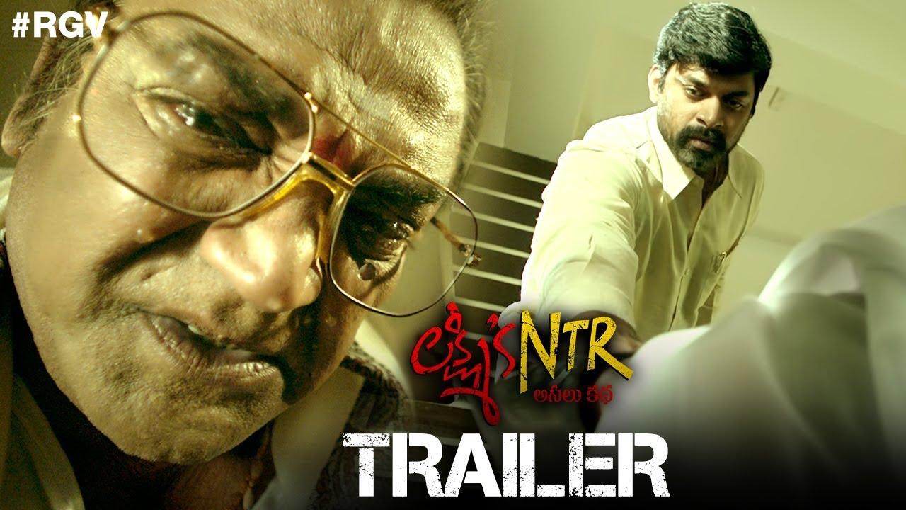 Lakshmi's NTR Movie Trailer   #NTRtrueSTORY   RGV   Yagna Shetty   Agasthya Manju   Vennupotu S