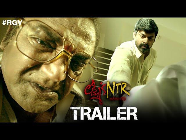 Lakshmi's NTR Movie Trailer | #NTRtrueSTORY | RGV | Yagna Shetty | Agasthya Manju | Vennupotu Story