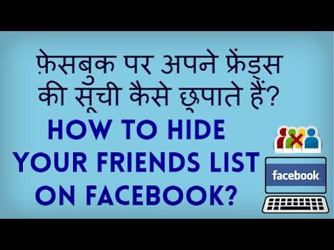 friend request download mp4