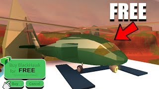 HOW TO GET MILITARY HELICOPTER FOR FREE *BLacK Hawk* (Roblox jailbreak)