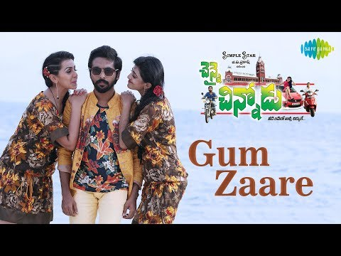 Gum Zaare - Video Song | G.V.Prakash...
