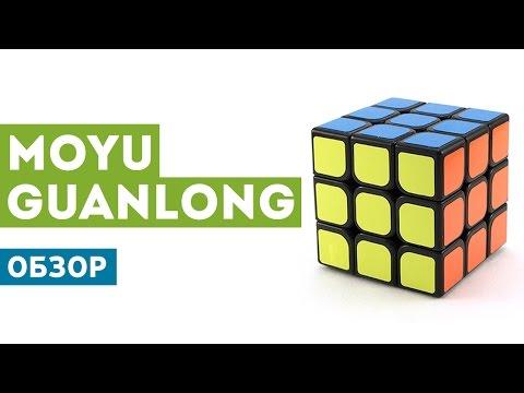 Обзор MoYu GuanLong 3x3 | cubemarket.ru