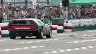 マツダ RX500 デモ走行1回目/MAZDA RX500 Demonstration1 thumbnail