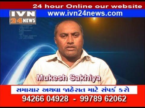 Ivn24news|Ivn Media|Samachar|News|Gujarati News|India News