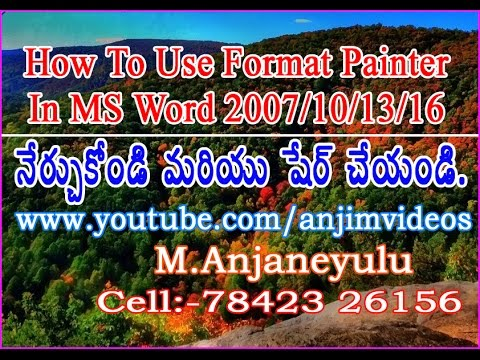 How To Use Format Painter Option In Ms Word 2007 2010 2013 2016 In