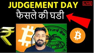 कल आएगा फैसला CRYPTO vs RBI पर /STEEMIT COIN in DANGER / EXCHANGE का khatra