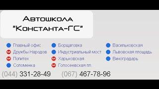 Научится вождению женщине Киев(, 2015-03-19T16:33:56.000Z)