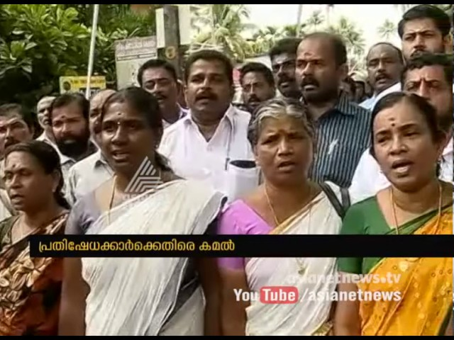 Kerala: BJP protests by singing national anthem in front Of Director Kamal's House