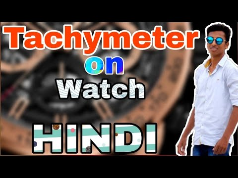 How Does Tachymeter Work Explained In Hindi || Tachymeter Vs Chronograph || Tachymeter On Watch ||