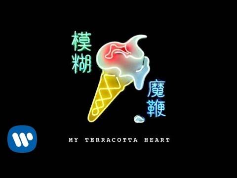 Blur - My Terracotta Heart (Official Audio)