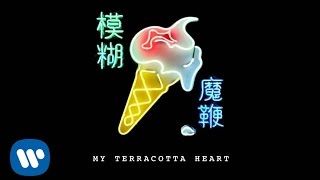 Blur - My Terracotta Heart