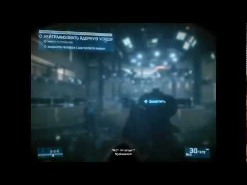 Battlefield 3 BF3 ULTRA SETTINGS - HD6870, Core i5 2400 @ 3.1 GHz, 8GB DDR3