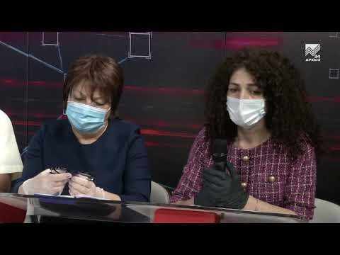 Карачаево-Черкесия Online: Медики КЧР ответили на острые вопросы по COVID-19 (03.06.2020)