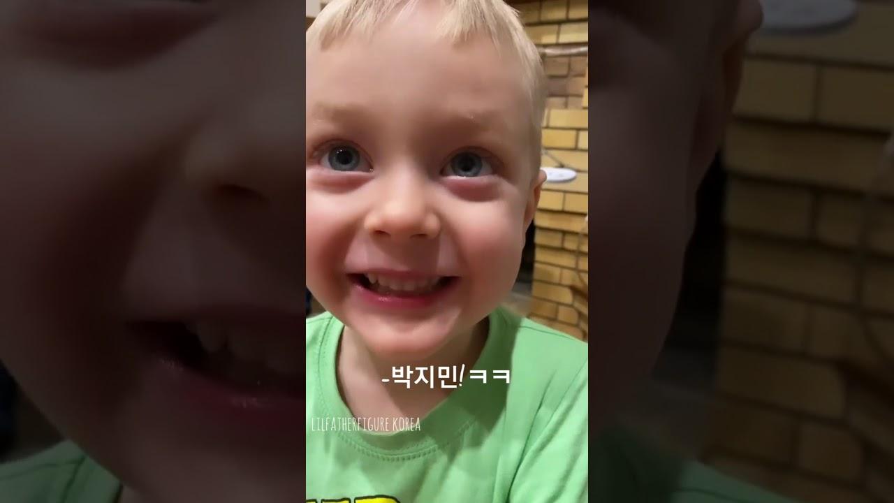 누나의 kpop 조기교육ㅋㅋㅋ(러시아)