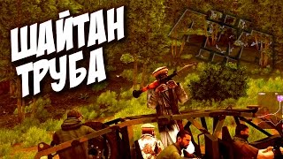 ВОЙНА С ПОЛИЦИЕЙ! РПГ В ДЕЛЕ! - Arma 3 Tanoa Life