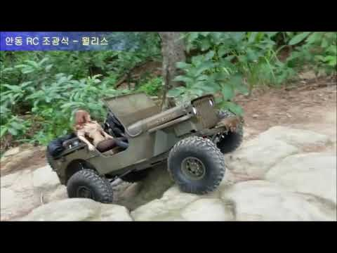1/6 DRAGON SCALE RC WILLYS JEEP BUILD