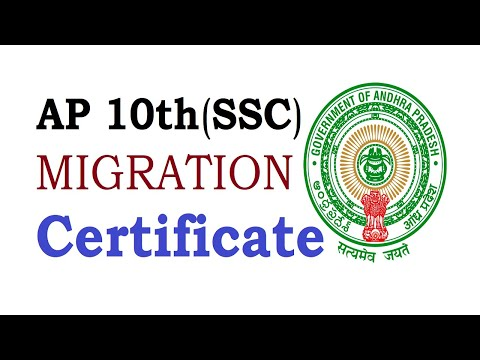 AP SSC / 10th Class Migration Certificate Download at BSEAP