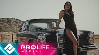 Смотреть клип Danial Feat. Dino Mc47 - Mi Amor