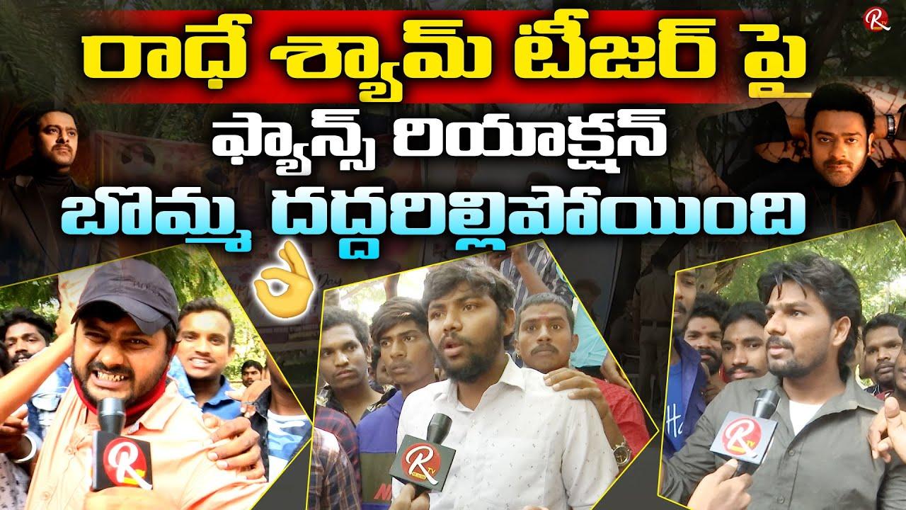 Download Prabhas Fans Mass Reaction On Radhe Shyam Teaser   RadheShyam Teaser Review   Prabhas Home   RTV