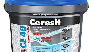 Обзор. Ceresit CE 40. Затирка для плитки и мрамора.