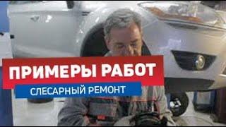 видео Ремонт Форд Куга, диагностика и обслуживание