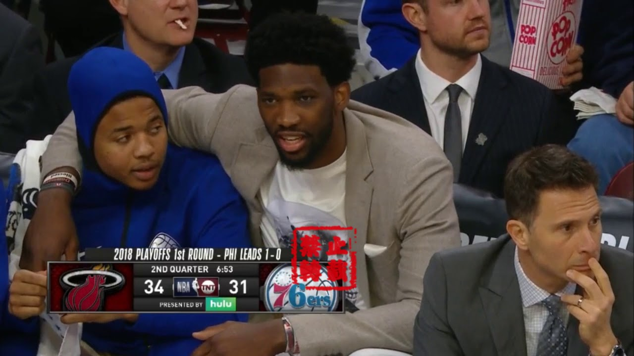 Joel Embiid Loves The Chants:Whiteside Sucks!From The 76ers Crowd