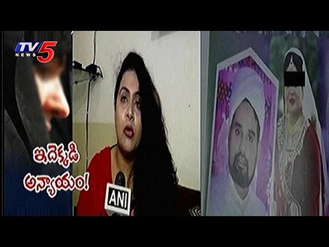 Triple Talaq | Man Divorces Wife in Hyderabad Through Newspaper ad  | TV5 News