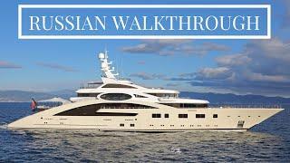 ACE | 85M/279' Lurssen Яхта на продажу от Fraser – Обзор суперяхты