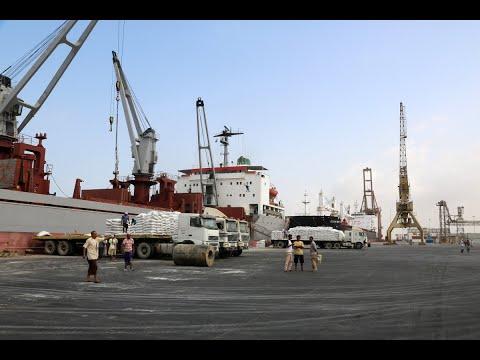 مركز الملك سلمان: جسر بحري سعودي إماراتي لإغاثة الحديدة  - 19:23-2018 / 6 / 14