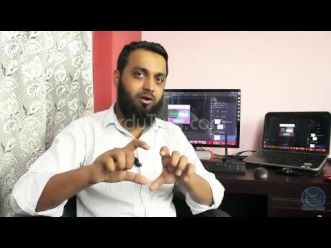 Understand Color scheme for designing Urdu Tutorial