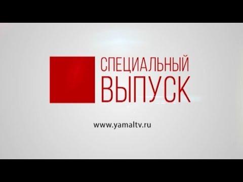 Для противодействия сибирской язве на Ямале приняты все возможные меры.