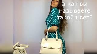 Женские сумки из натуральной кожи, цвета айвори от магазина onlyskin.ru