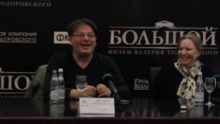 """Валерий Тодоровский о героине Алисы Фрейндлих в фильме """"Большой"""""""