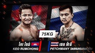 Khmer Fighter, Keo Rumchong Vs (Thai) Petchmany, 17/06/2018, BayonTV Boxing