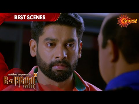 Chocolate - Best Scene | 23rd Dec 19 | Surya TV Serial | Malayalam Serial