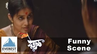 Video Comedy Scene | Deool - Marathi Movie | Girish Kulkarni, Nana Patekar, Dilip Prabavalkar download MP3, 3GP, MP4, WEBM, AVI, FLV Juni 2018