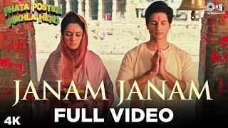 Janam Janam Full Song Video - Phata Poster Nikla Hero | Atif Aslam | Shahid & Padmini | Pritam