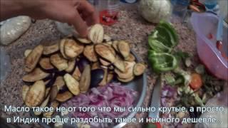 311.1 Жаренные, тушеные овощи на сковородке на быструю руку и салат. Самый простой и быстрый рецепт