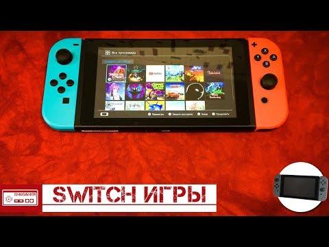 Во что поиграть на Nintendo Switch/Инди игры