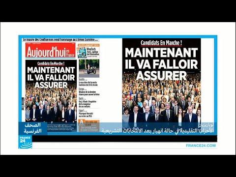البرلمان الفرنسي.. ارتفاع قياسي في عدد النساء!  - 15:21-2017 / 6 / 13