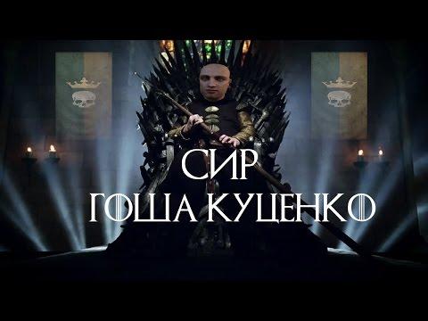 королевская битва 2.0